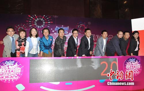 2011快乐女声启航4月1日长沙唱区开始报名(图)