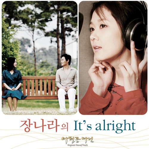 张娜拉发行OST专辑将演唱电视剧主题曲(附图)