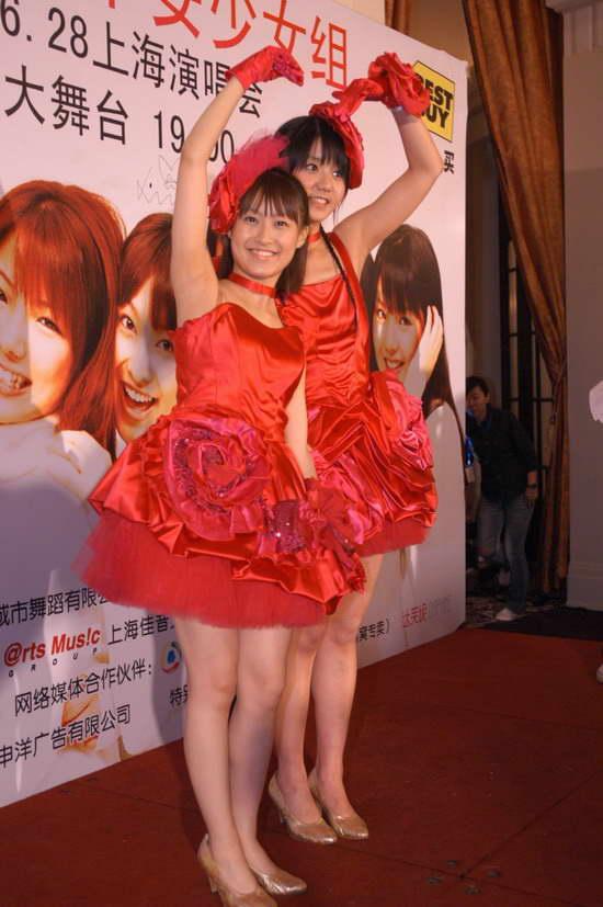 早安少女组08上海演唱会发布会钱琳李纯亮相