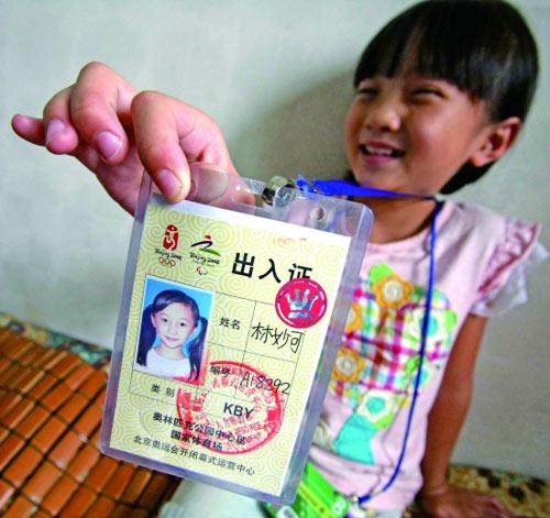 红衣女孩林妙可一首《歌唱祖国》感动中国图片