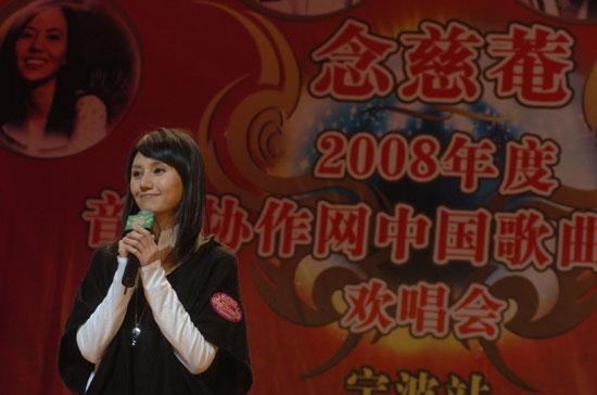 中歌榜宁波大学欢唱会袁泉抱病翻唱陈奕迅金曲