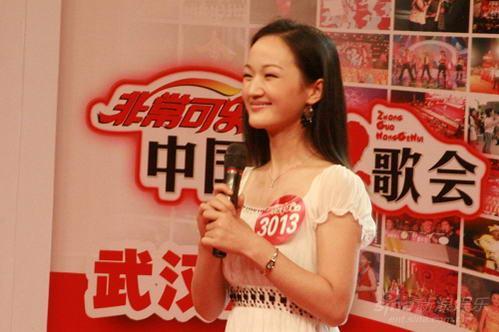 """贡米是否有意参加中国红歌会?(组图) - mashanjivip - 马善记的水煮""""娱"""""""