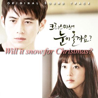 专辑:韩剧《圣诞会下雪吗?》OST