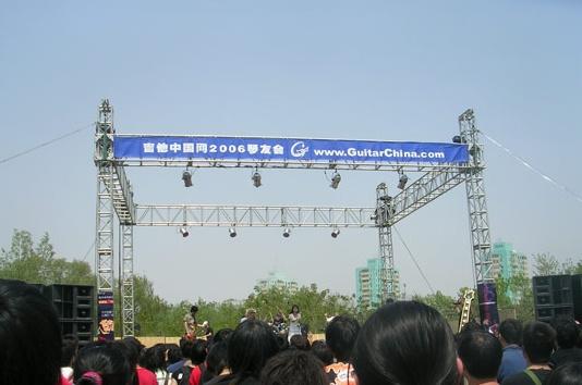 2010吉他中国音乐节吉他盛宴将隆重上演(图)