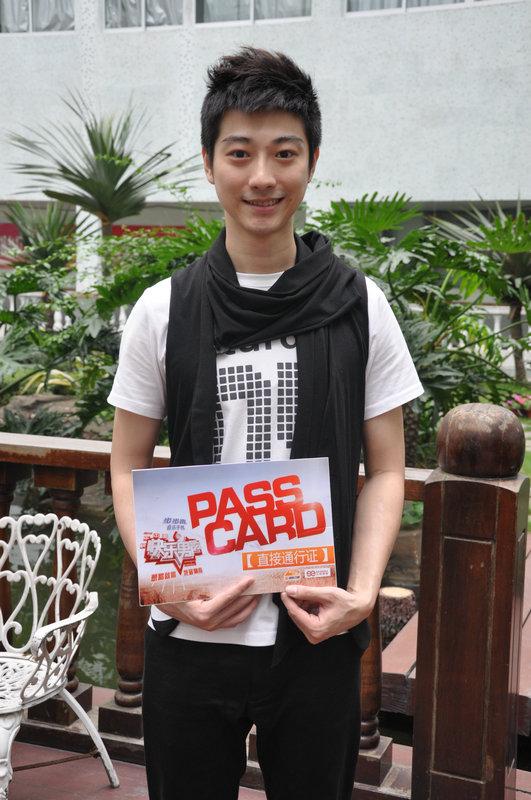 快男广州区首张Pass卡爆冷 建宁老师认定傅斯