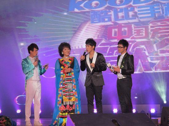 宗庸卓玛带领儿子扎西顿珠亮相《中国爱大歌会》