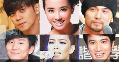 台媒称2011上半年双J最吸金(图片来源:台湾联合新闻网)