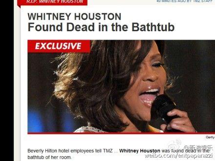 根据TMZ消息:惠特尼被发现死于浴缸中