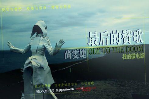 内地音乐 > 正文    新浪娱乐 9月4日,盛大影视华影盛视在京隆重举办