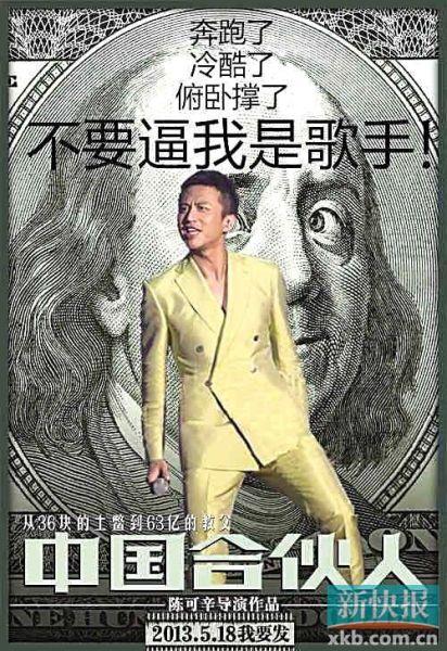 """孙俪微博发""""不要逼我体""""调侃邓超。"""