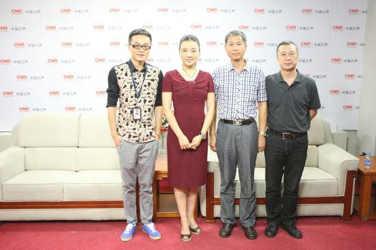 陈思思携 中国梦 主创做客中国之声图片