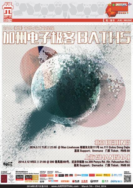 Baths演唱会海报