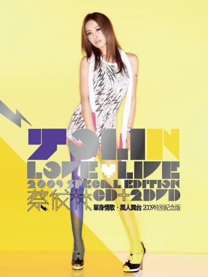 专辑:蔡依林-《单身情歌2009特别纪念版》