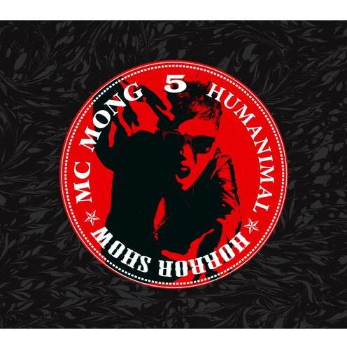 专辑:MC梦--《Humanimal[Repackage]》
