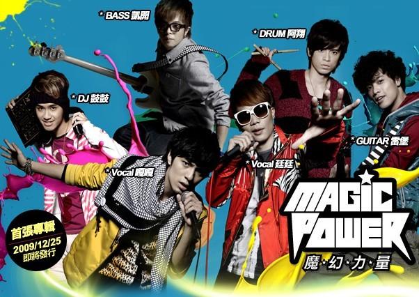 专辑:MagicPower-《魔幻力量》