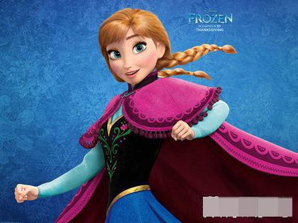 《冰雪奇缘》安娜公主