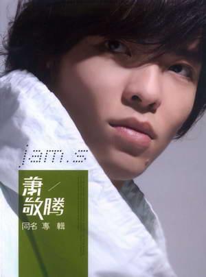 """京华时报:台湾流行乐坛08""""星光""""灿烂(图)"""