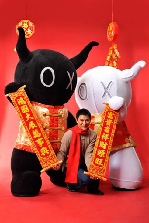 """""""中国牛"""":以孩子气打造出的""""牛""""时尚"""