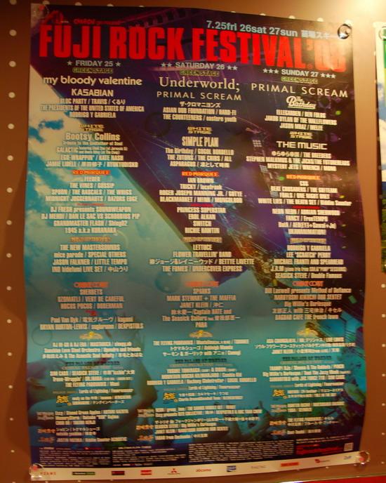 图文:富士音乐节第三天--官方海报