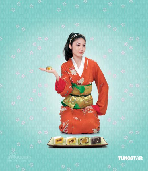 组图:陈慧琳穿和服拍广告想找奚仲文设计婚纱