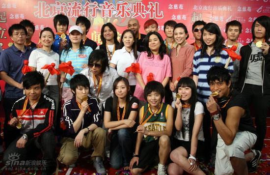 图文:北京流行乐典正式启动--全体嘉宾合影