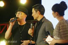 刘德华上海宣传新专辑周立波现场助阵(组图)