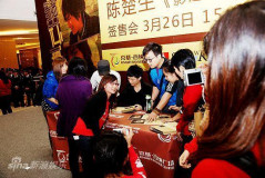 陈楚生深圳签售歌迷爆棚为公益雨中加唱(图)