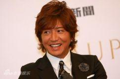 SMAP为北京演唱会做宣传称要努力奋斗再红20年