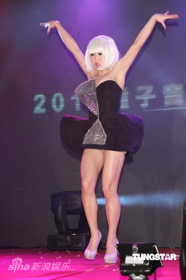 郭书瑶舞蹈教学视频_郭书瑶热舞