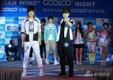 亚洲之风演唱会即将开唱打造中日韩音乐盛宴