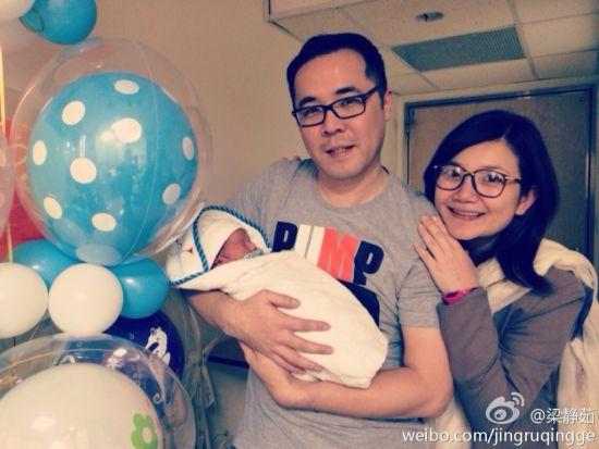 梁静茹和老公赵元同抱着儿子