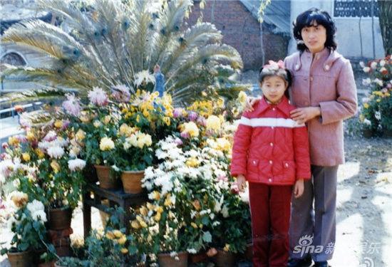 祖海与母亲合影旧照