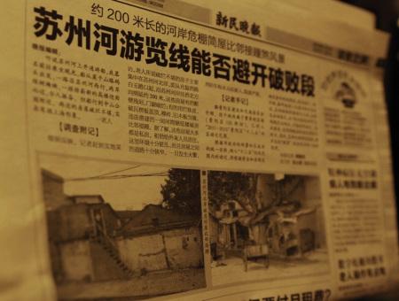 """2010年8月22日,上海一家报纸的""""读者之声""""版。"""