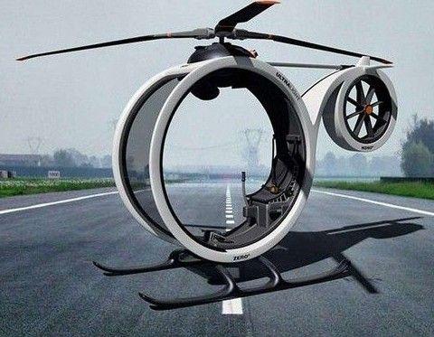 短途法宝:零度概念直升机