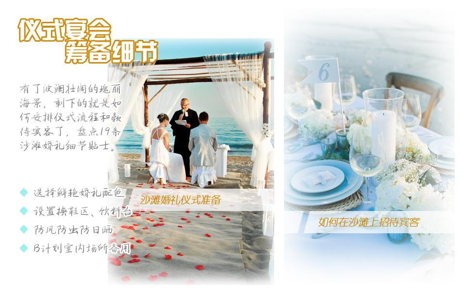 http://i1.sinaimg.cn/fashion/2013/0829/U6626P1503DT20130829105622.jpg