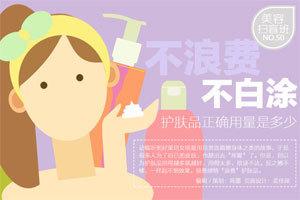 好看更好闻 香水使用初级班_新浪时尚_新浪网