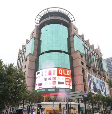 UNIQLO SHANGHAI[优衣库上海]最大、最新全球旗舰店外景