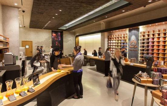 Teavana Fashion Place Mall