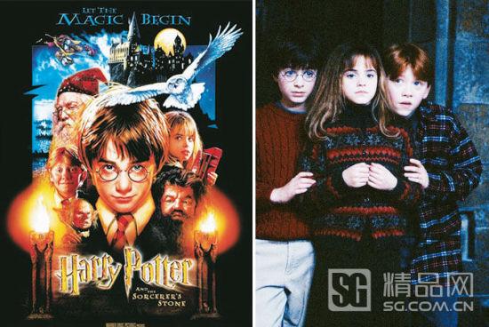 《哈利波特与魔法石》电影海报与剧照