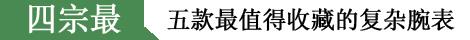 2013购表指南_新浪时尚_新浪网
