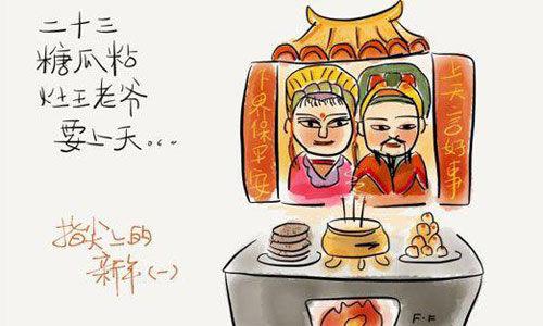 指南:春节如何旺运