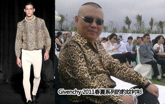 Givenchy 2011春夏系列的豹纹衬衫