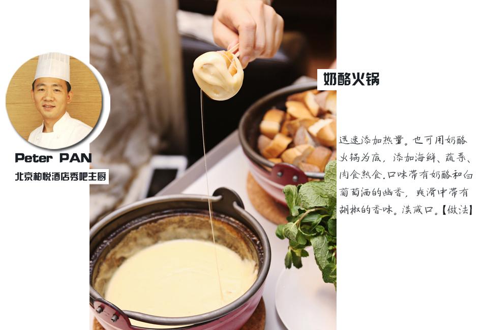 http://i1.sinaimg.cn/fashion/2014/1202/U6626P1503DT20141202151627.jpg
