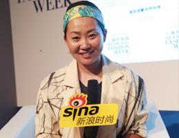 张娜:艺术和商业之间不冲突