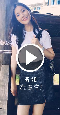 新浪时尚×刘雯直播回顾