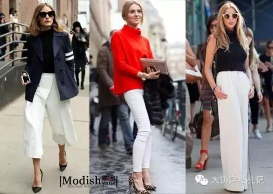 夏日一条白裤子,穿出时尚新高度