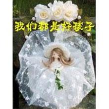 北京易茗造型