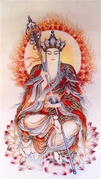 地藏王菩萨圣像集之四