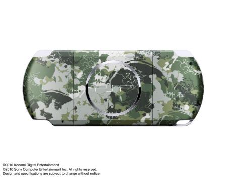 骷髅迷彩样式PSP(背面)