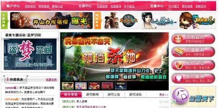 霸气游戏名字排行榜_Steam新游推荐12-29